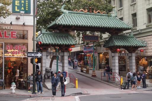 Ingresso China Town
